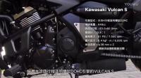 [IN測試] 美式和風 - KAWASAKI Vulcan S