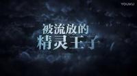 【游民星空】迷雾世界-CG预告视频