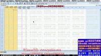 陈老师Amos结构方程系统实操培训教程第一讲(1)AMOS数据录入、Amos绘图操作、Amos拟合指标的讲解
