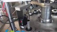 KPLG-40 半自动铝管灌装封尾机试机视频