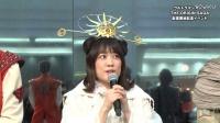 『欧布奥特曼 外传 原生之初』放送放送开始纪念活动!