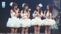 2016-12-25 SNH48 TeamXII公演MC剪辑