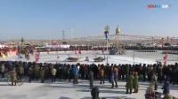 [直播回放]查干湖第十五届冰雪渔猎文化旅游节网络直播