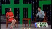 山西省中医院胜利分院王建青副院长《恼人的湿疹》系列(一)