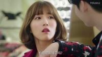《七次的初吻》 第七集后续 李钟硕篇 (又名:初吻有七次)