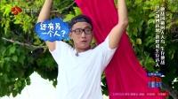 第01期:薛之谦被虐哭高喊退出 13