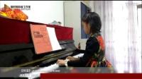 《对话》 中央音乐学院钢琴二级考试曲目-胡时璋影音工作室出品