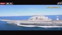 军武次位面罗马次时代片尾曲叫什么_军情解码广州舰_军情观察室最早一期