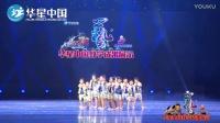 红黄蓝少儿艺术学校 国际青少年艺术节 《超级冠军》