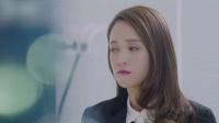 《放棄我,抓緊我》34集預告片