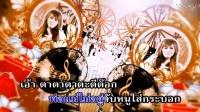 แพรวา พัชรี - 01 - ปริศนาอักษรใจ