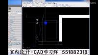 室内设计- 天花布置图(2)-室内设计家装(零)基础课程视频全集