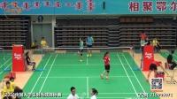 2016  第20届大学生羽毛球锦标赛 8月10日 混双4