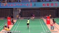 2016  第20届大学生羽毛球锦标赛 8月10日 男单5