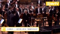 日本乐团演奏中国二胡名曲二泉映月,称这音乐只能跪着听