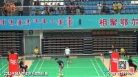 2016  第20届大学生羽毛球锦标赛 8月10日 男单4