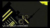 小米布局共享单车,首发地为什么不选在北京?