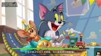猫和老鼠 小老鼠大战汤姆 第二期 几次失误被擒住 亲子游戏 儿童益智游戏 大侠笑解