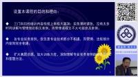 2017陈印建造师考试形势与政策解读大立教育3