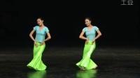 傣族舞蹈组合 (1)