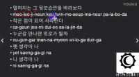 韩歌教学——《if you》