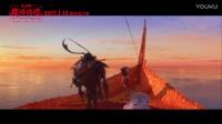 《魔弦傳說》3D曝新年預告 2017年首部必看合家歡動畫片