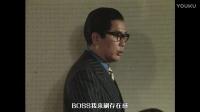【生鱼片字幕】电子分光人第17话:自空噱乐的迅雷鲸鱼
