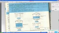 注册消防工程师:《建筑设计防火规范》图示019