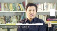 辛德勇(上):海昏侯刘贺就是一个稀里糊涂的官二代