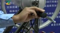 电动车基础维修知识_怎么样使用万用表测量电路电压