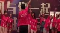 杜晓光老师在粉嫩集团团队训练学员精彩集锦