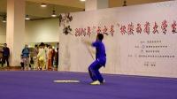 2016陕西省大学生武术套路比赛-西安交大-孙礼彬-传统南棍