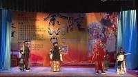 会宁秦腔 铡美案1摘自会宁飞越梦想
