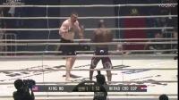 Cro Cop vs Kingmo - RIZIN Fighting World Grand Prix 2016