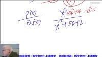 数学老师有话说,积分的计算的建议