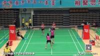 2016  第20届大学生羽毛球锦标赛 8月10日 女单6