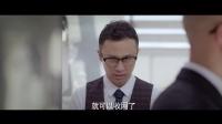 《異能家庭》21集預告片