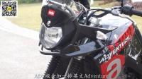 自由随心 阿普利亚ADV Aprilia Terra 150 ADV/标准版 i-motor 评测  2016-12-29 15-37-27