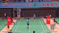 2016  第20届大学生羽毛球锦标赛 8月10日 男单6