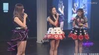 2016-12-29 SNH48 TeamNII公演MC剪辑