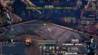 剑灵-90055浮夸-2000分段厮杀(剑士 VS 召唤师)