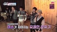 161210 JTBC Sing For You E02 AOA 草娥 1080p 30帧 (无字)