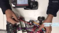 三禾MT4S对频和基础操作