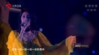 歌曲《天下有情人》周华健 张碧晨 23