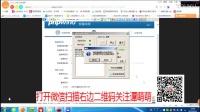 阿里服务器购买安装数据库PHP环 ...