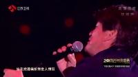 歌曲《难念的经》周华健 22