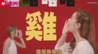 2017新年首炸神曲Amoi-Amoi《公鸡八宅》火爆网络