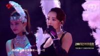 歌曲《Love Love Love》蔡依林 30