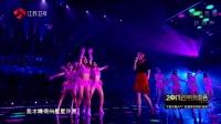 歌曲《Lucky Star》刘美麟 47