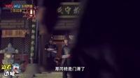 《边看边扯之极品家丁》06期:球球KO后宫团 上位成林三正宫
